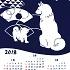 2018カレンダー・戌