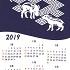 2019カレンダー・亥