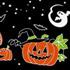 Pumpkin Night 黒