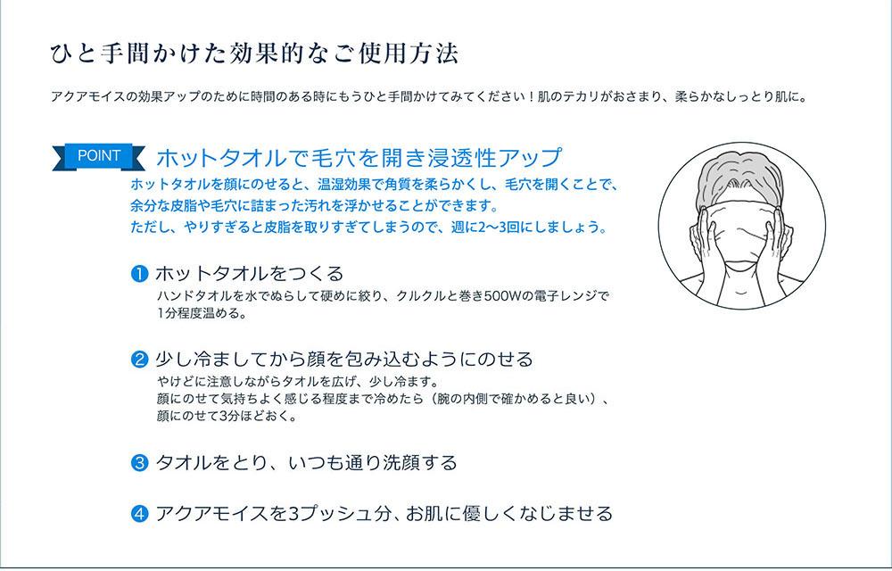 【楽天市場】【楽天ランキング第1位!】男の老け顔対策に。「1 ...