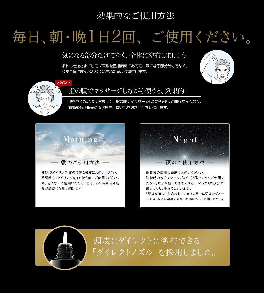 【楽天市場】【楽天ランキング第1位!】新発想!育毛力を ...