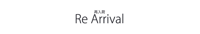 RE ARRIVAL