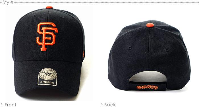ジャイアンツキャップ/MLB キャップ/47/フォーティーセブン キャップ