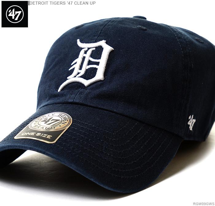 タイガースキャップ/MLB キャップ/47Brandキャップ