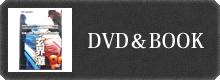 DVD��BOOK