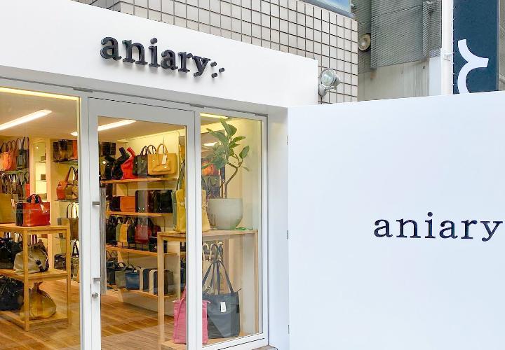 アニアリ大阪店