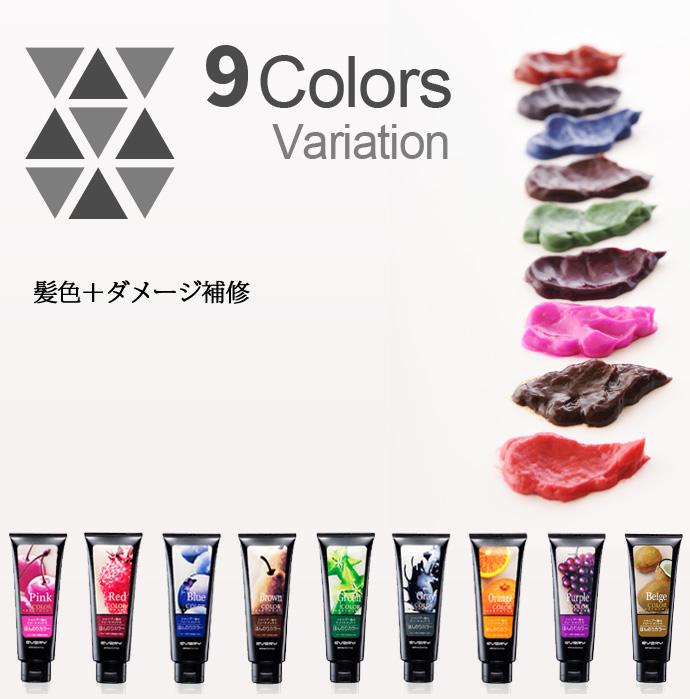 カラーバリエーションは8色。ピンク・レッド・ブルー・ブラウン・グリーン・グレー・オレンジ・パープル。人気のアッシュ系にするならグレーやブルーなどがおすすめ。