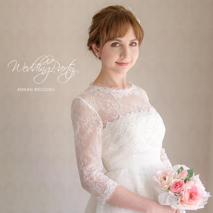 96c9dfed4842a 楽天市場  エレガントな7分丈ボレロ  超良い品質 花嫁 ボレロ ...