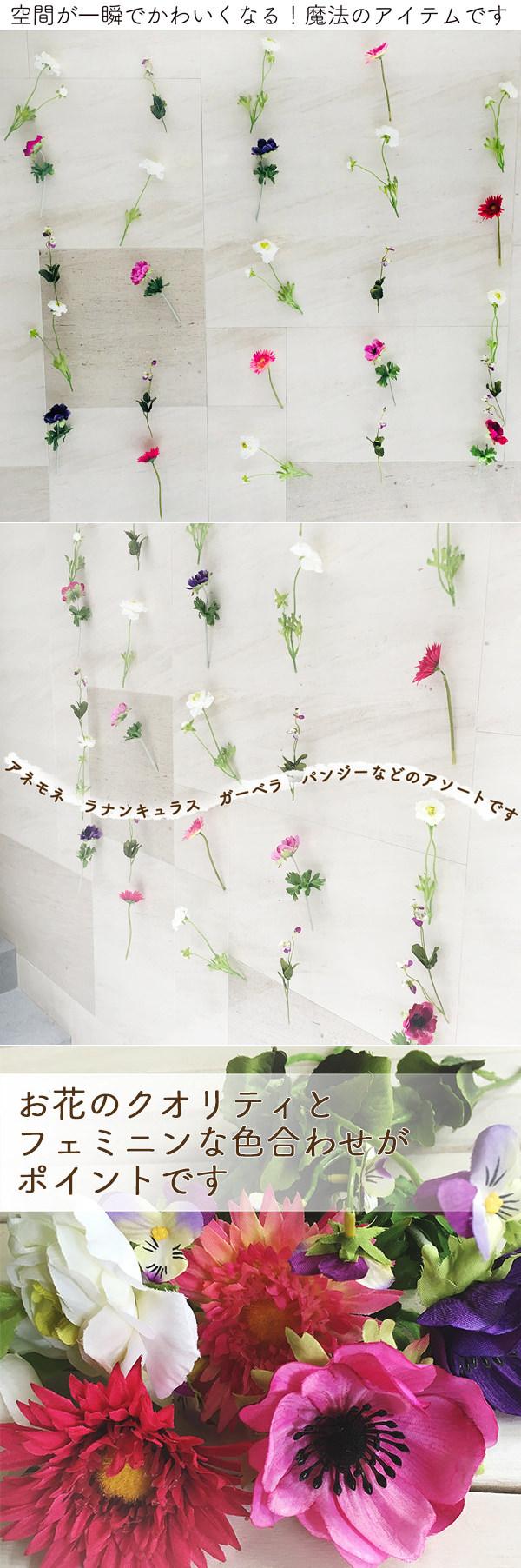 フラワーカーテン結婚式の受付や高砂背景の飾り付け前撮り