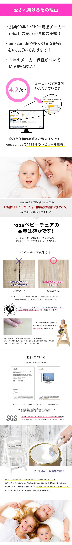 no 1 roba sit up 3 3. Black Bedroom Furniture Sets. Home Design Ideas