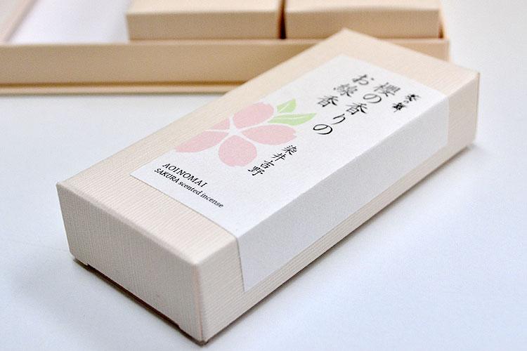 葵乃舞 櫻の香りのお線香アソート