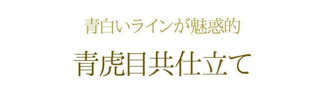 蓝虎眼石 12mm 扭丝念珠紬集群与 *
