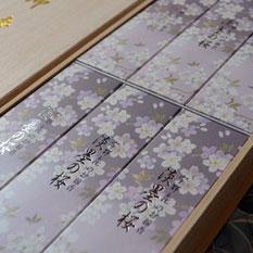 淡墨の桜 サック6個