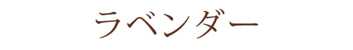 日本香堂 花風 進物 貼箱サック4入り 蓮花 カーネーション 白梅 ラベンダー] お盆 彼岸 線香 贈答 ギフト 盆 お中元 お歳暮
