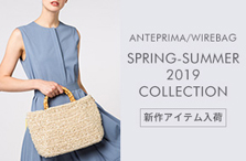 SPRING-SUMMER 2019 COLLECTION
