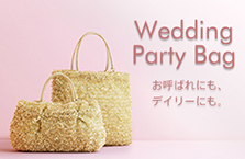 WEDDING PARTY BAG