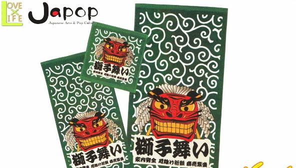 【送料無料】【じゃポップ】ハンドタオル【獅子舞】【獅子舞い】【縁起物】【てぬぐい】【タオル】【たおる】【和風】【和】【日本】【かっこいい】