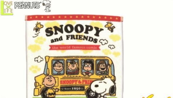 【SNOOPY】【スヌーピー】ジャガプリミニタオル【バス】【ピーナッツ】【グッズ】【ハンカチ】【タオル】【たおる】【入園】【入学】【グッズ】【ピクニック】【かわいい】