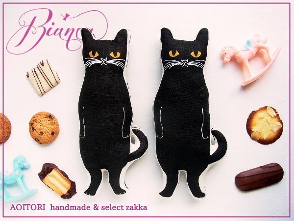 ビアンカ黒猫