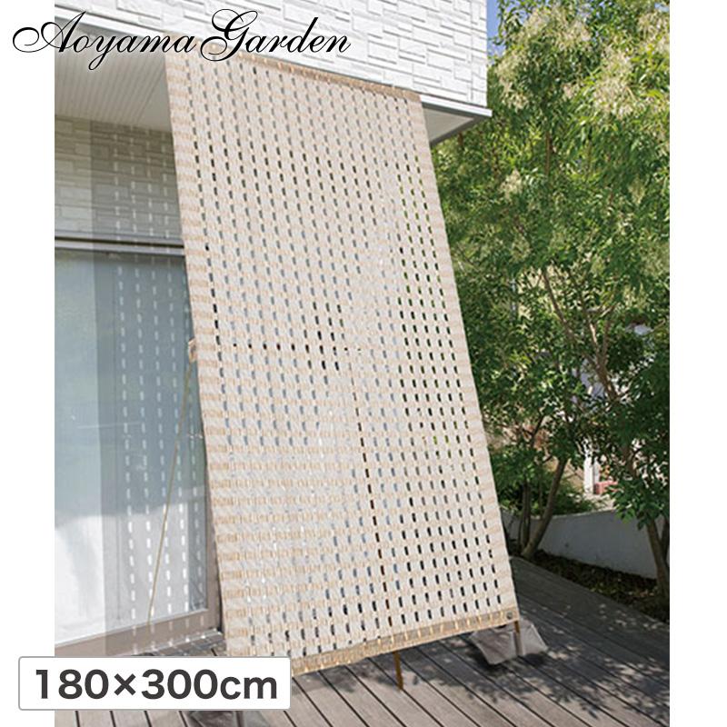 ハンディーシェード タテス こもれび幅180×高さ300cm