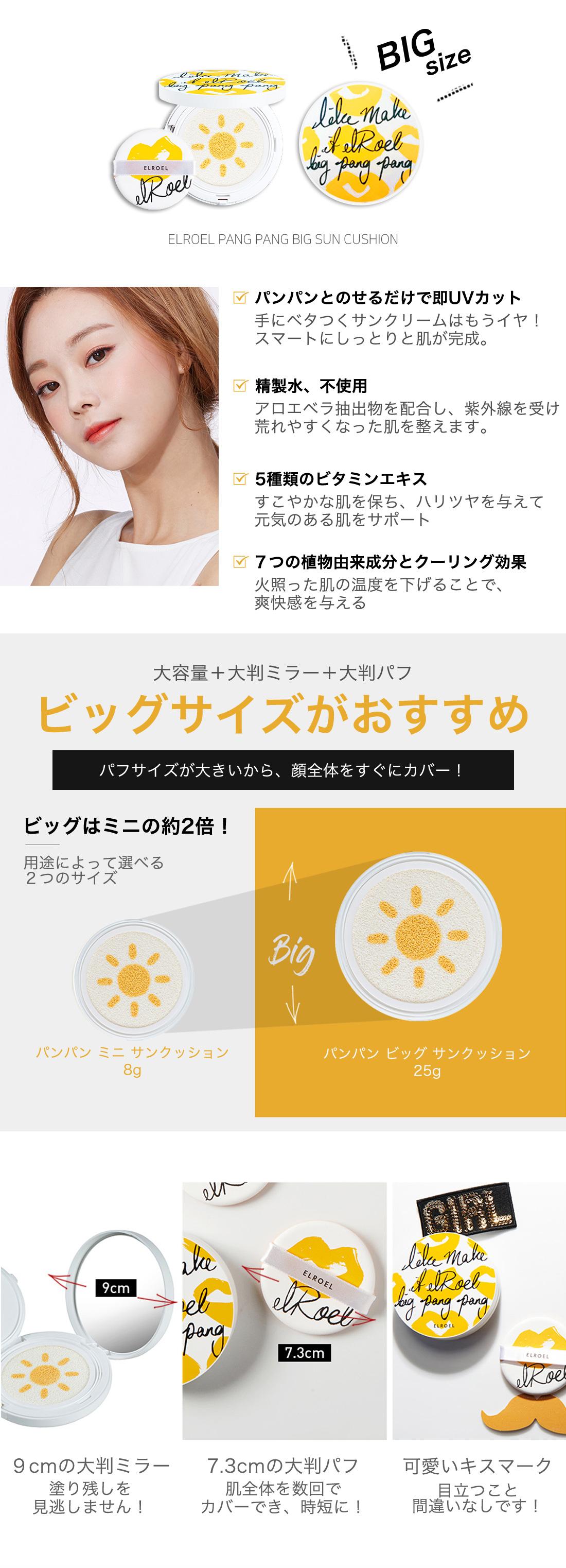 sun_cushion_1.jpg