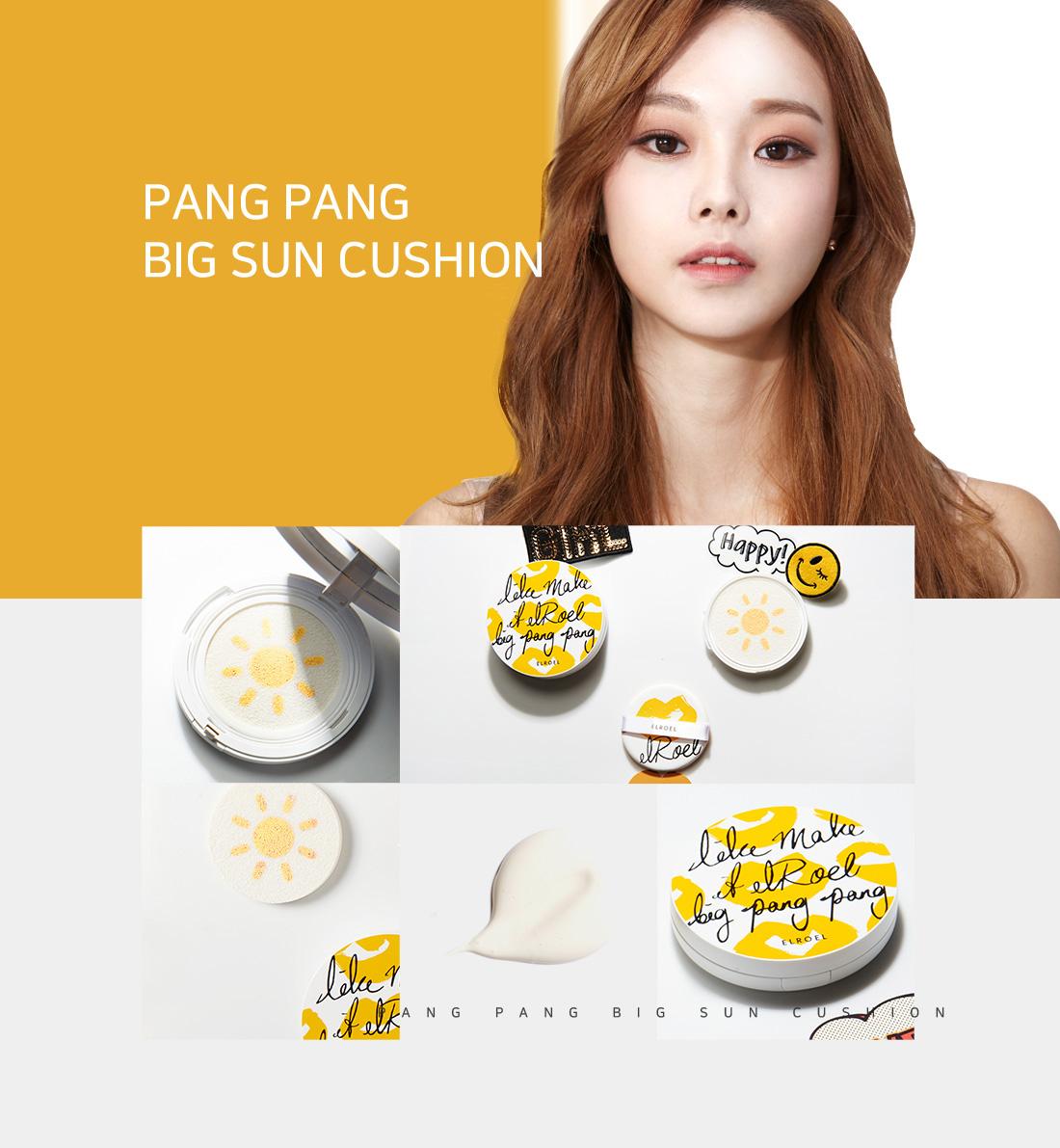 sun_cushion_3.jpg