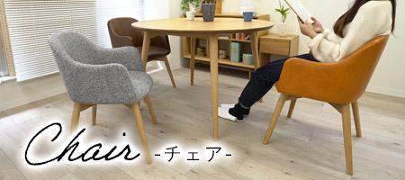 秋冬の寝具特集