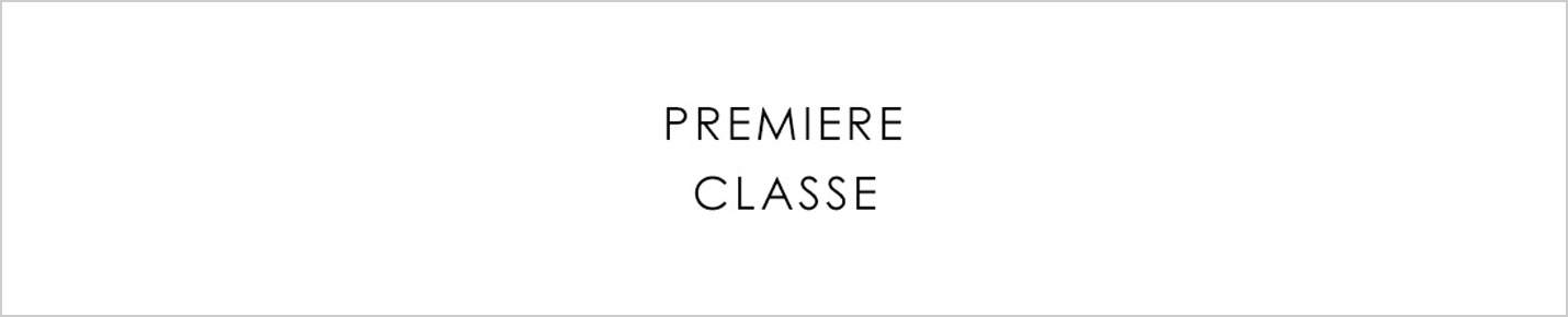 PREMIERE CLASSE(プルミエールクラス)