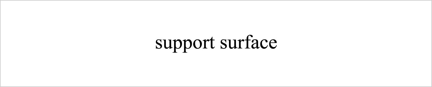 support surface(サポートサーフェス)