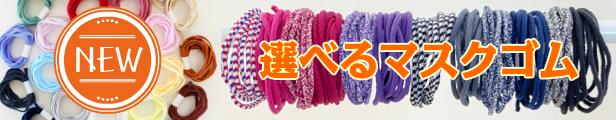 Shop top 1614658587