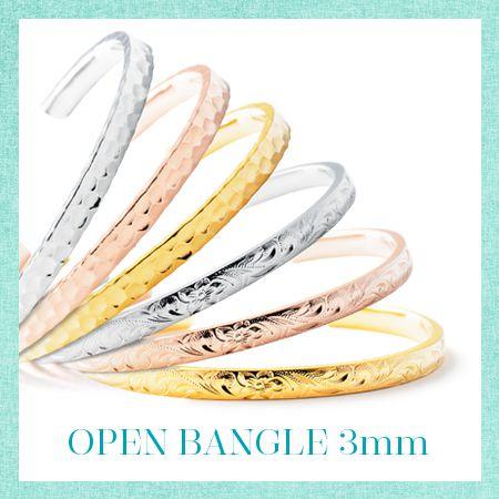 オープンバングル5mm
