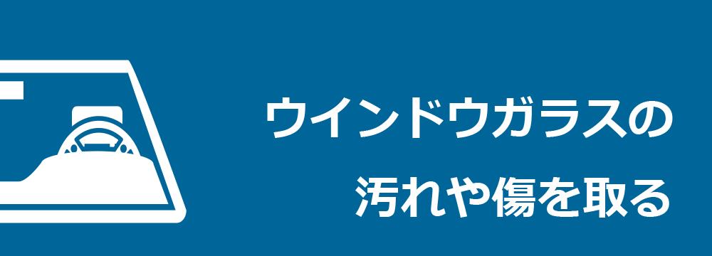 アクアウイング/カーケアstore 楽天店