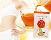 低カフェインプーアール茶