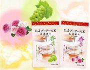 香りシリーズプーアール茶