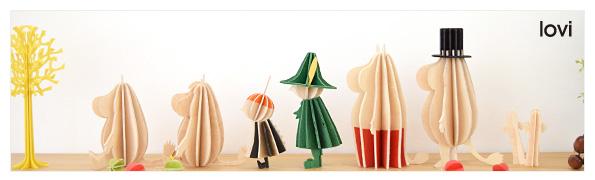 北欧雑貨・ギフトのアルコストア korko コルコ 北欧デザインの傘