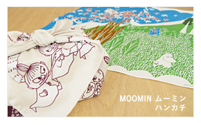 北欧雑貨・ギフトのアルコストア moomin ムーミン ハンカチ はんかち