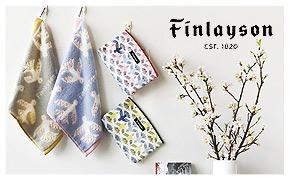 北欧雑貨 Finlayson フィンレイソン ポーチ 100周年デザイン