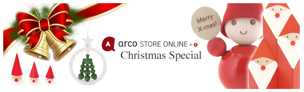 北欧雑貨・ギフトのアルコストア クリスマス特集