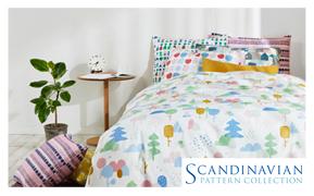 北欧雑貨・ギフトのアルコストア  SPC Scandinavian Pattern Collection スカンジナビアンパターン 寝具