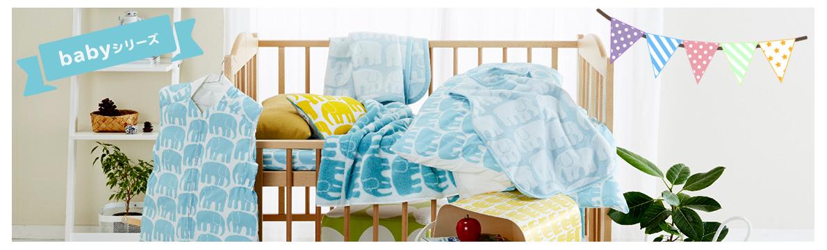 北欧雑貨・ギフトのアルコストア 寝具 ベッド 布団 フィンレイソン  北欧インテリア 毛布 掛け布団 眠い ふとん