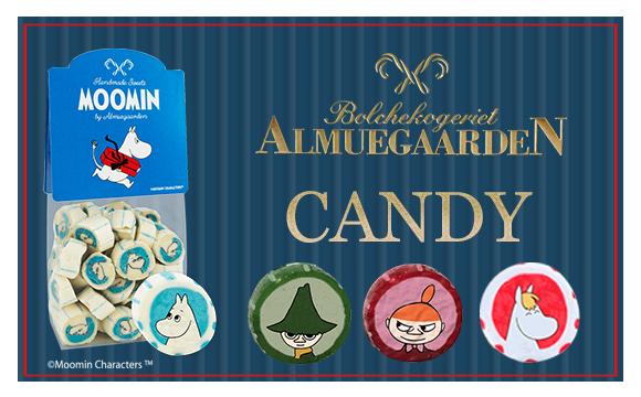 北欧雑貨・ギフトのアルコストア 北欧デザイン キャンディ 飴 スイーツ ホワイトデー ムーミン ムーミンバレー プレゼント ギフト