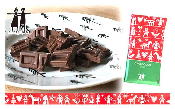 北欧雑貨・ギフトのアルコストア チョコレート チョコ ベングドアンドロッタ