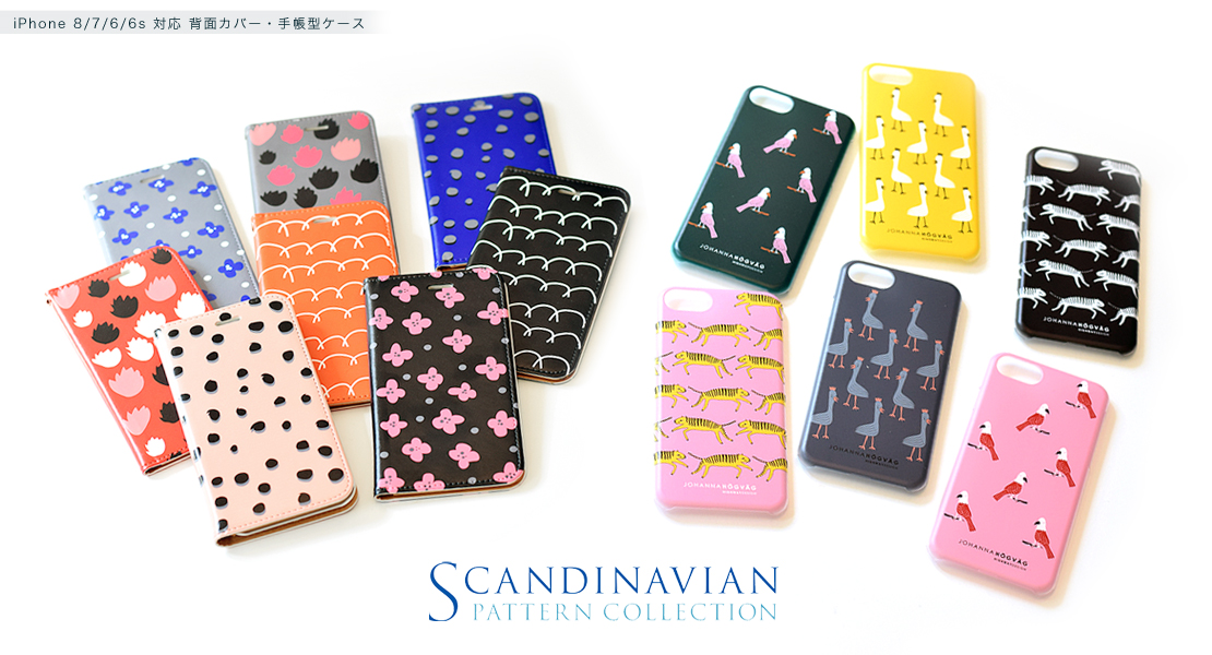 北欧デザイン 背面スマホカバー オリジナル フィーラン スカンジナビアンパターンコレクション 北欧雑貨