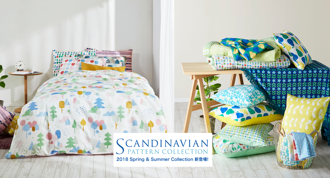 SPC Scandinavian Pattern Collection 寝具