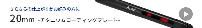 i679BKのバナー