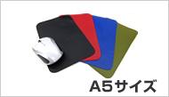 牛革製マウスパッドA5