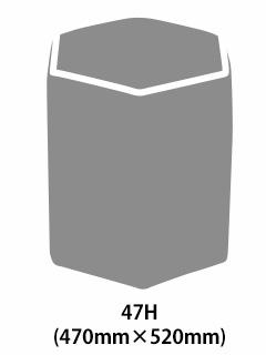 lockstool-47h-se.jpg