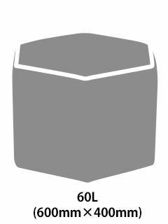 lockstool-60l-se.jpg
