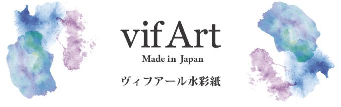 vifArt