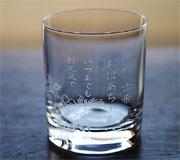 喜寿・米寿や還暦祝いの贈り物に